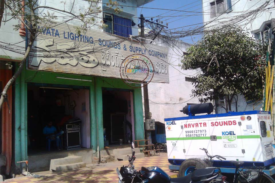Navata Lighting Sounds U0026 Supply Company