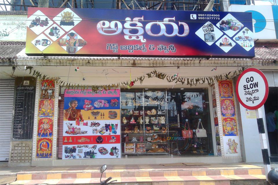 Akshaya gift articles fancy in morampudi landmark beside sbi akshaya gift articles fancy negle Images